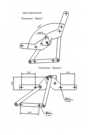 Механизм трансформации дивана Аккордеон МА-2341