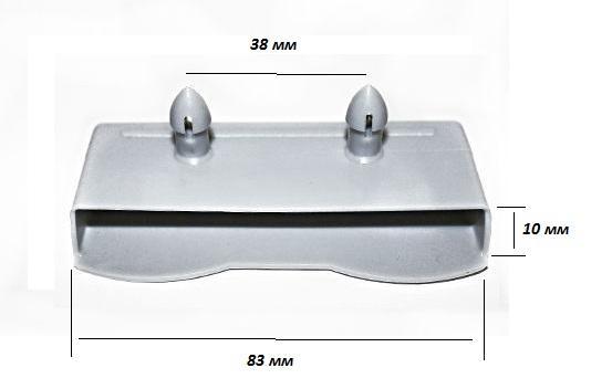 Латодержатель накладной боковой 83 мм