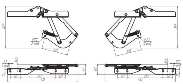Механизм для дивана Бединге
