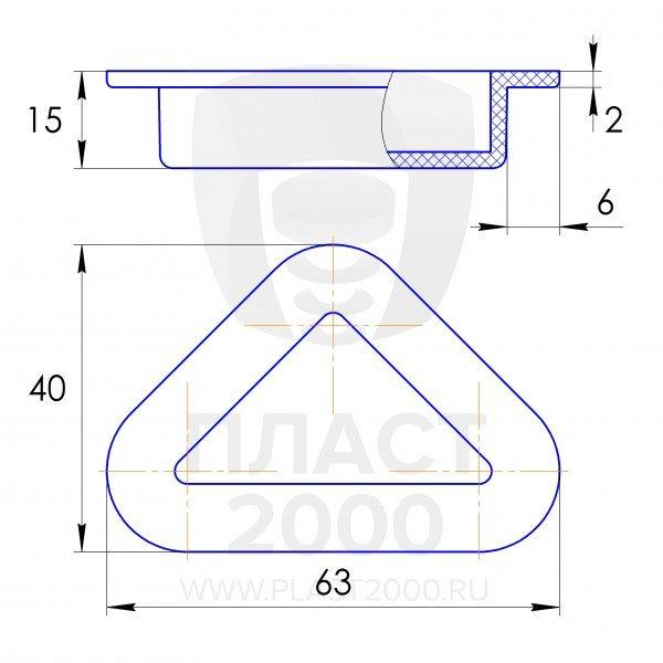 Опора пластиковая треугольная 15мм